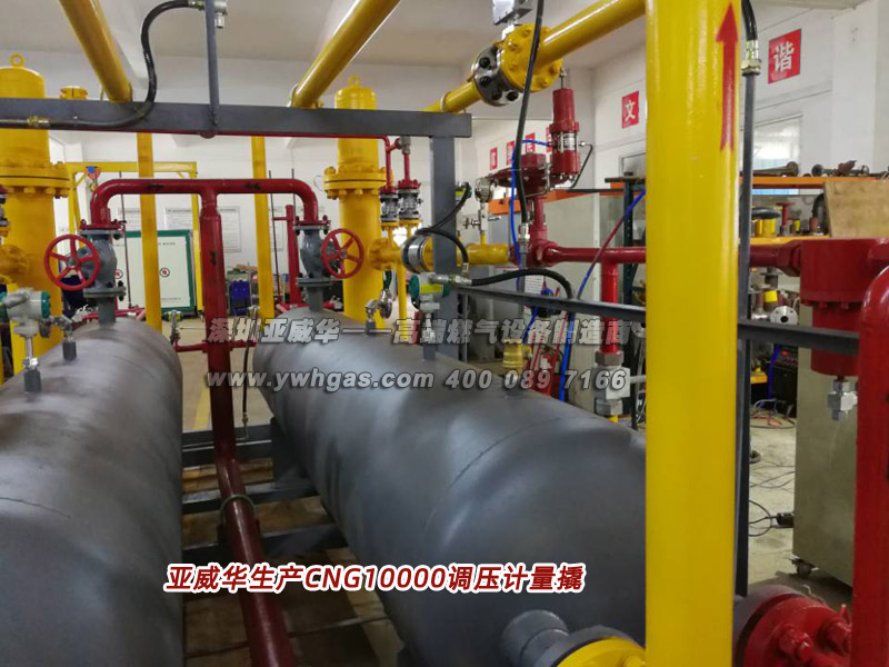 亚威华生产CNG10000亚搏在线登录计量撬三