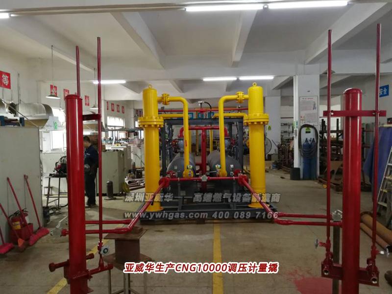 亚威华生产CNG10000亚搏在线登录计量撬六