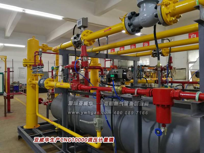 亚威华生产CNG10000亚搏在线登录计量撬五