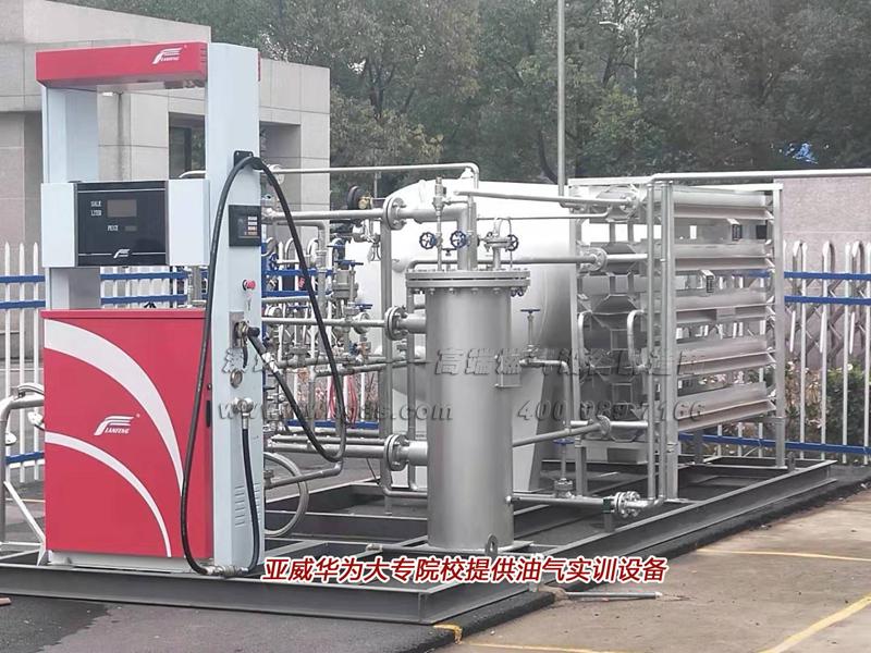 亚威华为大专院校提供油气实训设备