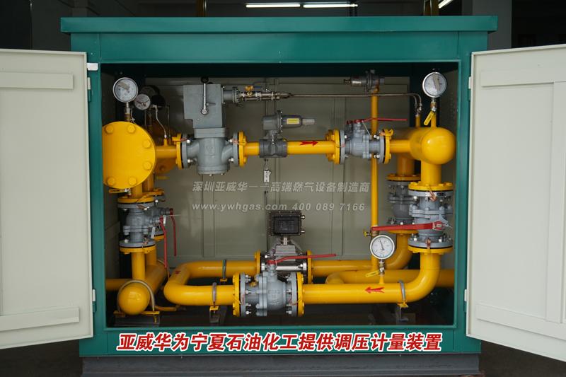 天然气亚搏在线登录柜_CNG瓶组站_亚威华25年专注