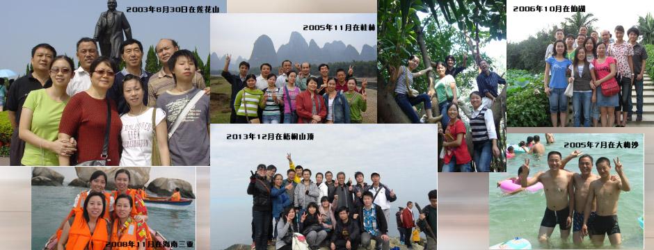 深圳亚威华旅游