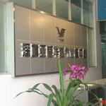 亚威华龙岗亚搏体育网站设备中心图