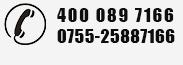 亚威华亚搏体育网站亚搏在线登录箱服务热线