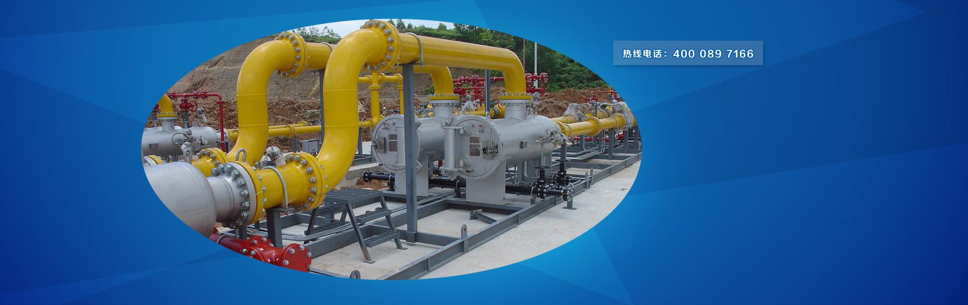 工业用天然气亚搏在线登录柜