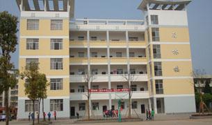 2012年公司捐建的南林教学大楼